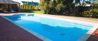 Профессиональное проектирование и строительство бассейнов