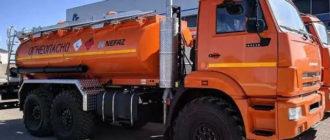 Что нужно для перевозки опасных грузов